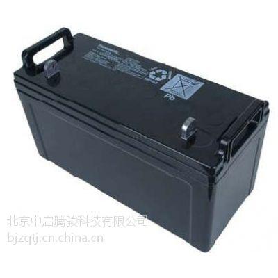 供应沈阳松下蓄电池12V65AH