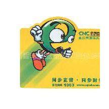 智丰塑胶制品厂供应普通鼠标垫,礼品鼠标垫生产定制,广告宣传磨砂鼠标垫直接厂家