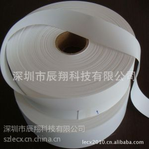 供应供应服装洗水唛 水洗唛 洗涤标 印唛 服装商标