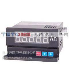 供应重庆直流电流表DB3-DA1000A-1 直流电压表DB3-DV700-1