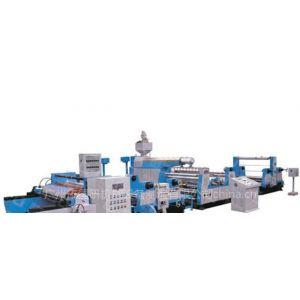 供应供应塑料挤出淋膜机组 塑料挤出机