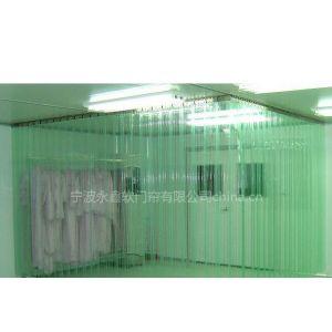 供应丽水PVC透明软门帘塑料软门帘空调软门帘衢州防虫橘黄色食品门帘