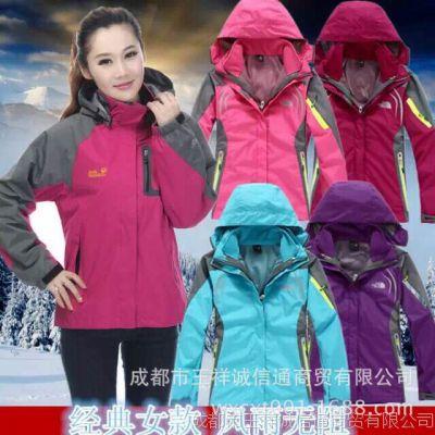 2014年冬季***热销火爆产品 男女式防寒服冲锋衣 防风防水保暖
