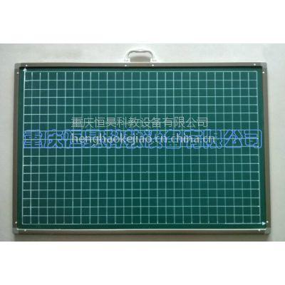 重庆教学黑板、白绿板、直角坐标黑板系列
