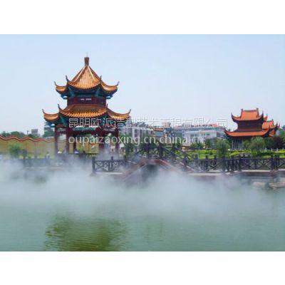 云南人造雾景观设备