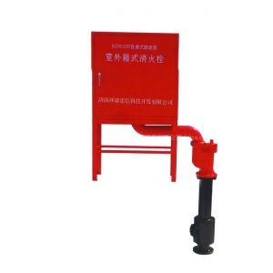 供应内蒙SGW32D自泄式防冻型室外箱式消火栓