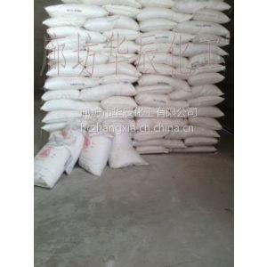 供应食用小苏打(碳酸氢钠)河北廊坊食用99%小苏打现货优惠报价