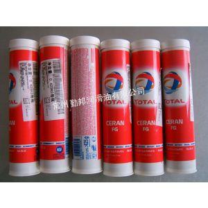 供应供应优质进口食品级润滑脂