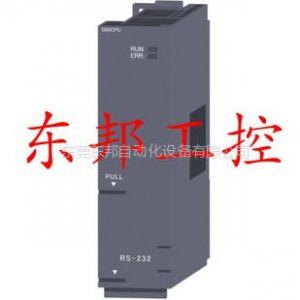 供应原装三菱Q系列PLC Q00JCPU 三菱PLC