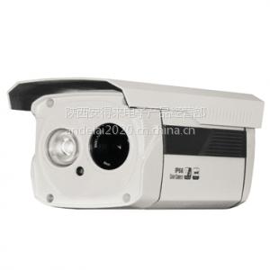 供应130万像素红外筒形高清网络摄像机,无线监控