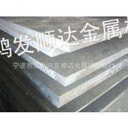 供应金属保温装饰铝板 铝合金材料