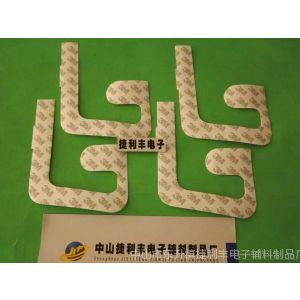 供应贵阳加工3M双面胶 模切3M胶垫 3M背胶 3M泡棉 3M双面胶冲型