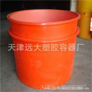 【厂家直销】垃圾桶、物料桶、防腐圆桶、耐酸碱塑料桶