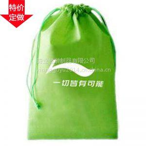 供应厂家直销无纺布束口袋 手提袋 环保袋免费提供样品