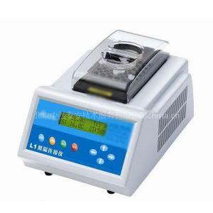 供应低温连接仪 型号:CN61M/L1 库号:M370719