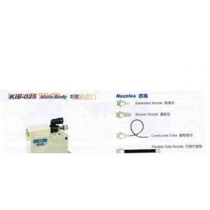 中西(YCM特价)离子风枪 型号:KIB-025