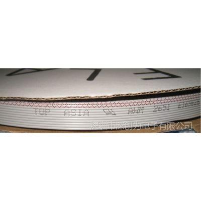 供应灰排线10p1.27间距 红边灰排线10P 76.5米/卷 FC-10P扁平电缆