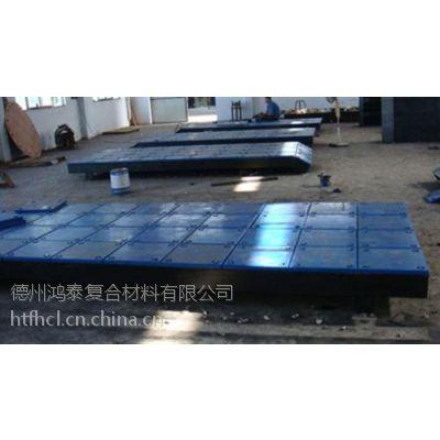 供应超高分子量聚乙烯板尺寸_鸿泰板材(图)_超高分子量聚乙烯板加工