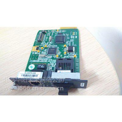供应烽火OL200FR-02B光纤收发器