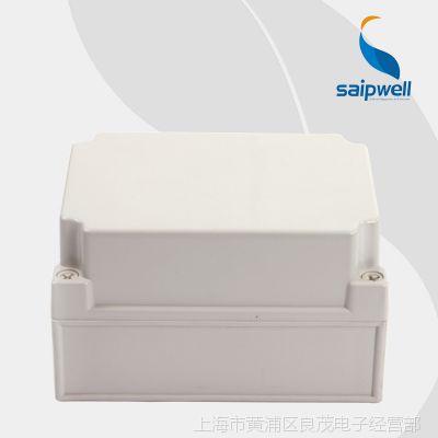 厂家直销125*175*100防水接线盒 高档防水盒 塑料防水盒 仪表壳体