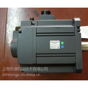 供应济源现货供应HC-MFS23B三菱伺服电机