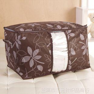 B450 2014新款多彩树叶棉被袋 加厚款可视窗环保棉被收纳袋