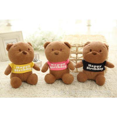 厂家直销 生日熊 毛绒玩具 泰迪熊 可爱公仔 玩偶 送女朋友的礼物
