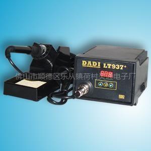 防静电焊台DADI937+(数显)