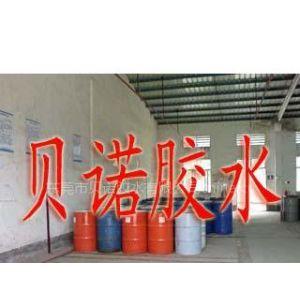 供应透明PVC胶水、不发白PVC胶水
