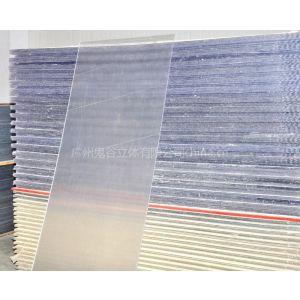 供应佛山三维立体光栅材料厂3D立体材料批发立体广告材料销售