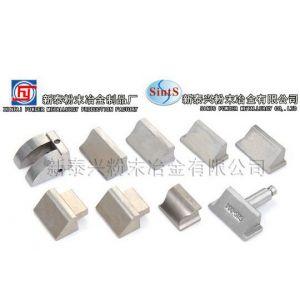 供应粉末冶金锁具配件,不锈钢锁舌,斜舌