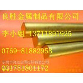 供应C7541B, C7701B 易切削锌白铜棒