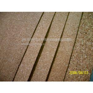供应橡胶软木,上海橡胶软木板