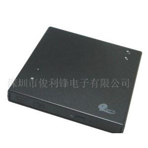 供应外置USB2.0 DVD-ROM