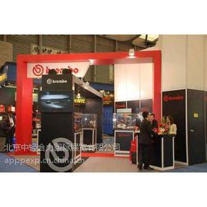 供应2014年上海国际汽车零配件、维修检测诊断设备及服务用品展览会