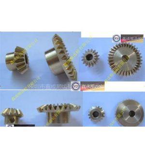 供应微型铜齿轮,铜齿轮加工,铜齿轮厂家