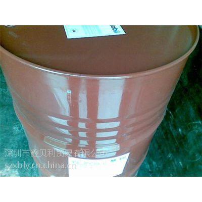 美孚克特320合成水溶性切削液,鑫贝利美孚金属加工油价格(图),Mobilcut 100