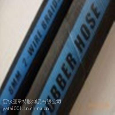 供应SAE100R16 SAE100R17 一层或两层钢丝编织胶管