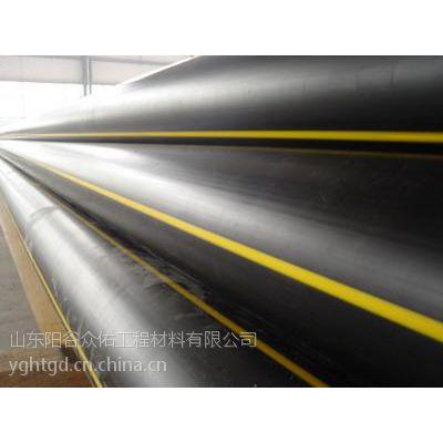 供应山东PE燃气管,高品质的象征,值得信赖