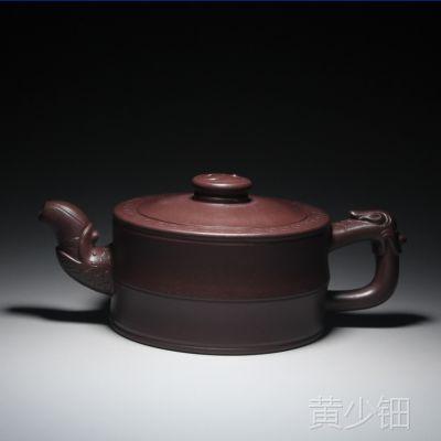 名家紫砂壶批发 国家工艺师凌燕琴紫砂茶壶140毫升 宜兴正品