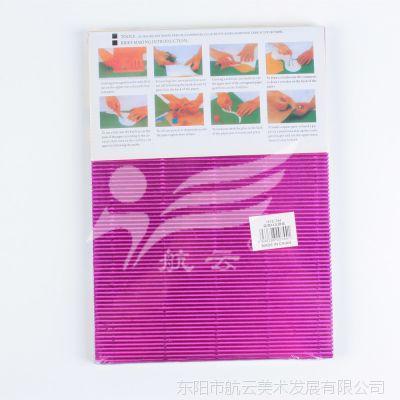 厂家直销HYZ-740 彩色瓦楞纸 手工瓦楞纸 DIY美工材料 量大从优