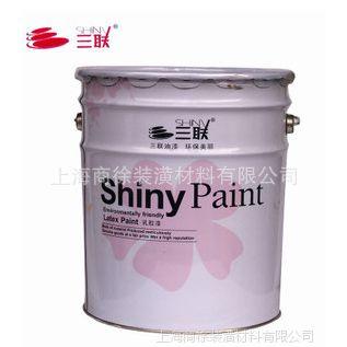 三联高级环保型外墙乳胶漆 外墙涂料 防水防霉外墙漆 乳胶漆 20kg