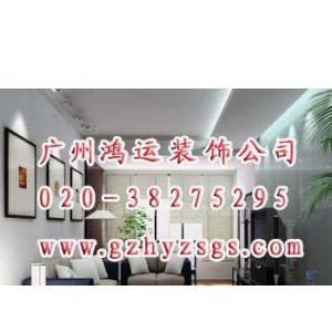 供应 广州办公室装修,广州写字楼装修,别墅装修,广州鸿运装修公司