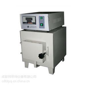 供应厂家直销箱式电阻炉(马弗炉)