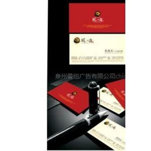 【泉州菜谱制作泉州做法设计泉州菜谱摄影泉双黄菜谱的鱼片图片