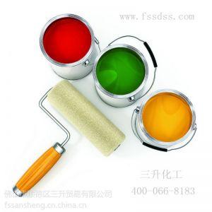 供应丙烯酸色浆 水性色浆 油性色浆厂家直销