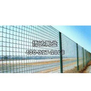 供应十堰荷兰网养殖/畜牧围栏