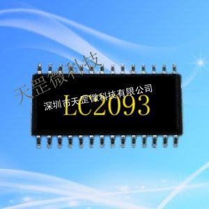 供应供应优质解码方案带下载 杰理方案LC2093