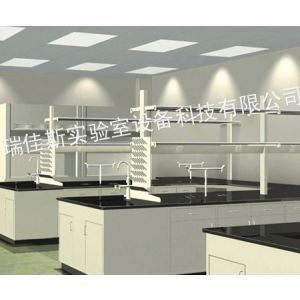 供应如何选择实验台?瑞佳斯实验室家具生产厂家给你的实验台选择建议