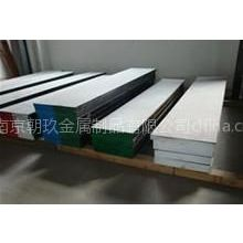 供应南京供应进口油钢YK30 YK30冷作模具钢价格 YK30碳素工具钢